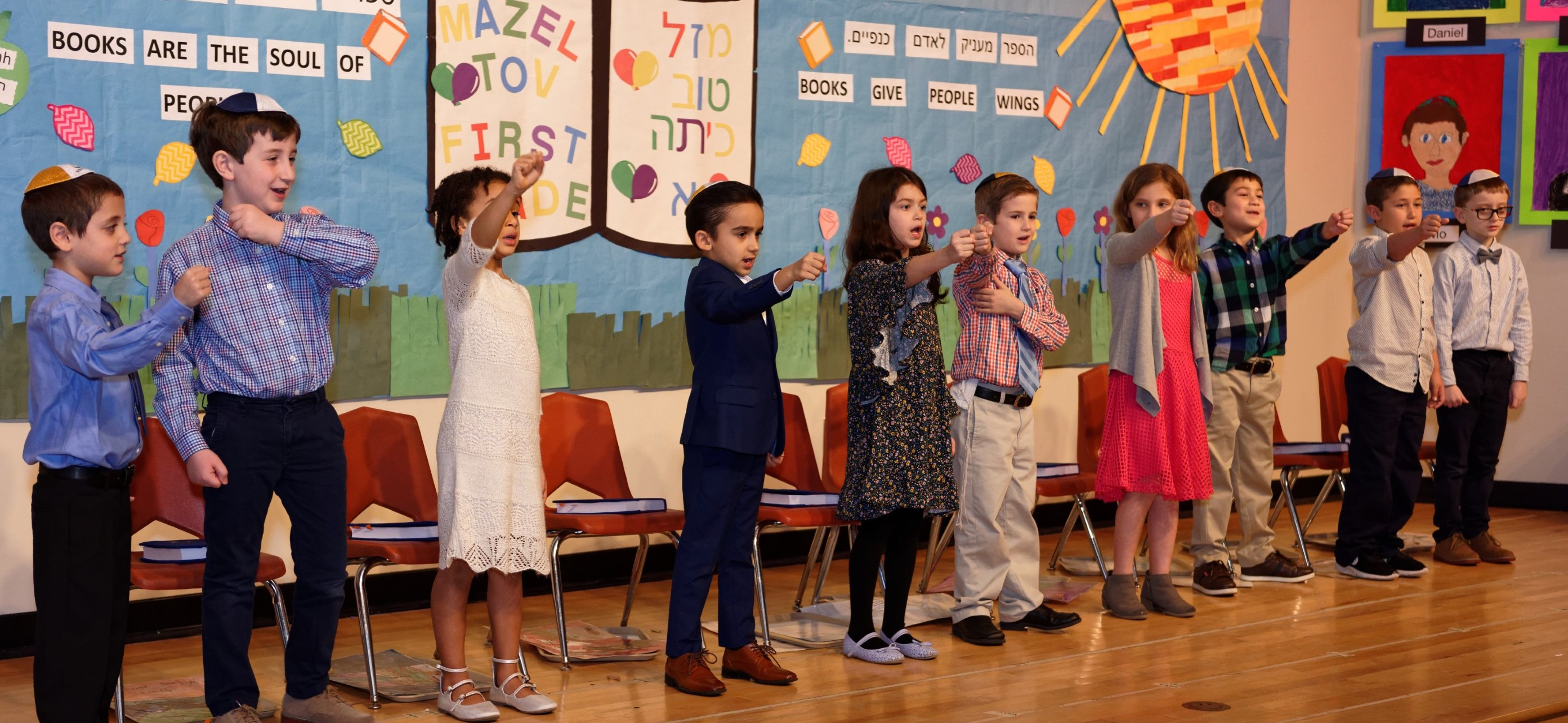 Bornblum First Grade Celebrates 30th Chagigat HaSefer